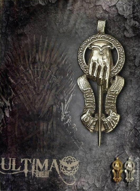 """Кулоны, подвески ручной работы. Ярмарка Мастеров - ручная работа. Купить Подвеска """"Десница короля"""". Handmade. Game of thrones"""