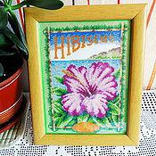 Картины и панно ручной работы. Ярмарка Мастеров - ручная работа Гибискус, яркий цветок тропиков, вышитая картина для кухни, море. Handmade.