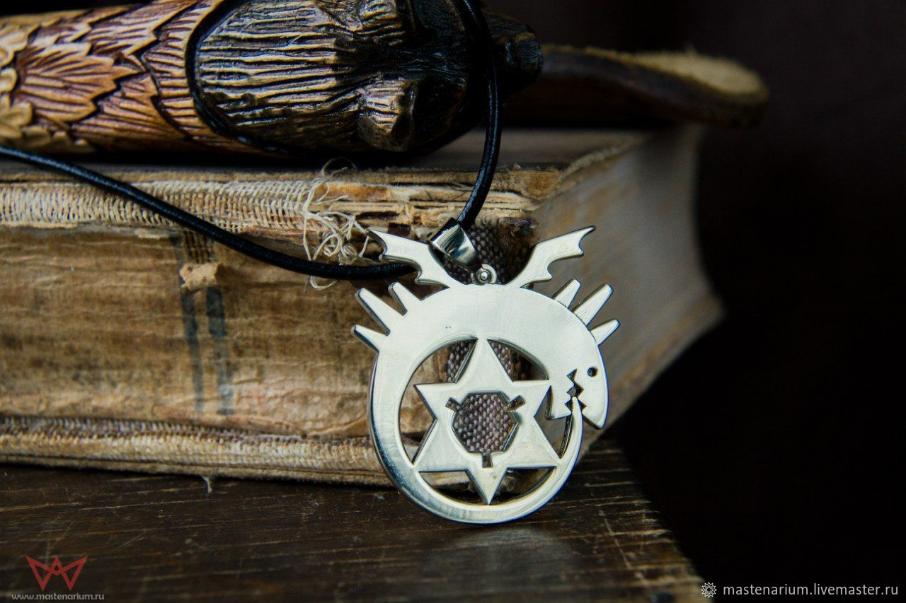 Pendant OUROBOROS. Steel Alchemist. Alchemist. brass silver Nickel silver, Pendant, Moscow,  Фото №1