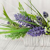 Свадебный салон ручной работы. Ярмарка Мастеров - ручная работа Гребень лаванда, Цветок заколка для волос, Свадебные украшения прованс. Handmade.