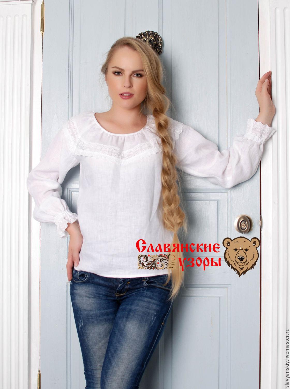 Белая Блузка Купить Спб