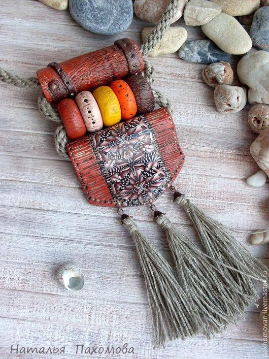 Кулон украшение этно  Мексиканские мотивы. Кулон из полимерной глины.