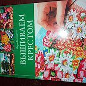 Схемы для вышивки ручной работы. Ярмарка Мастеров - ручная работа Схемы для вышивки: книги. Handmade.