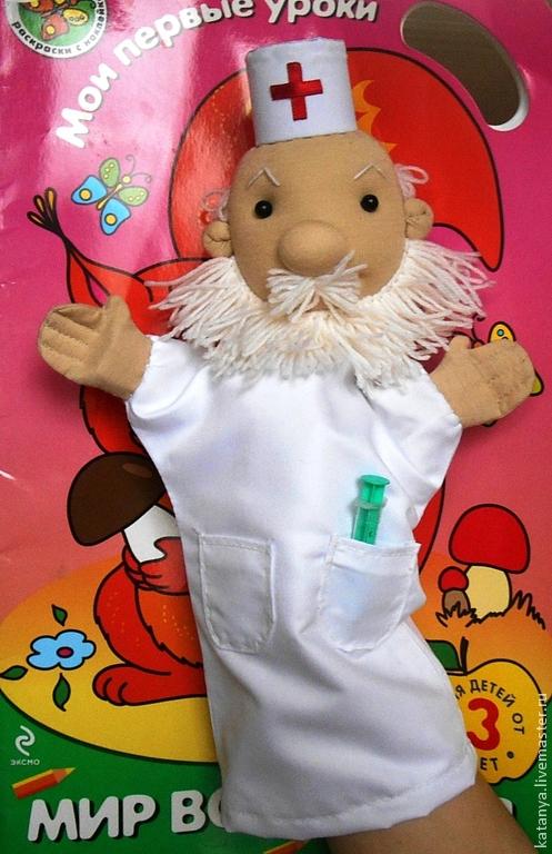 Сшить куклу доктора