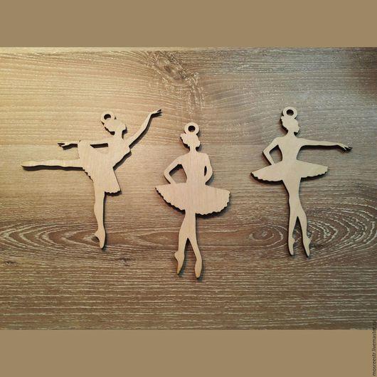 Подарочные наборы ручной работы. Ярмарка Мастеров - ручная работа. Купить балерины подвески из дерева. Handmade. Бежевый, балерина