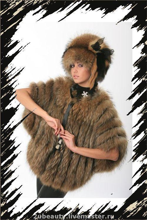 Жилет меховой. Жилет из енота. Жилет из лисы. Жилет из меха. Жилет `Летучая мышь`. Красивый жилет. Воздушный и лёгкий жилет.Купить жилет из меха.