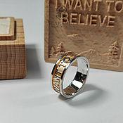 """Украшения ручной работы. Ярмарка Мастеров - ручная работа Кольцо I want to believe"""" из серебра родированое с позолотой. Handmade."""