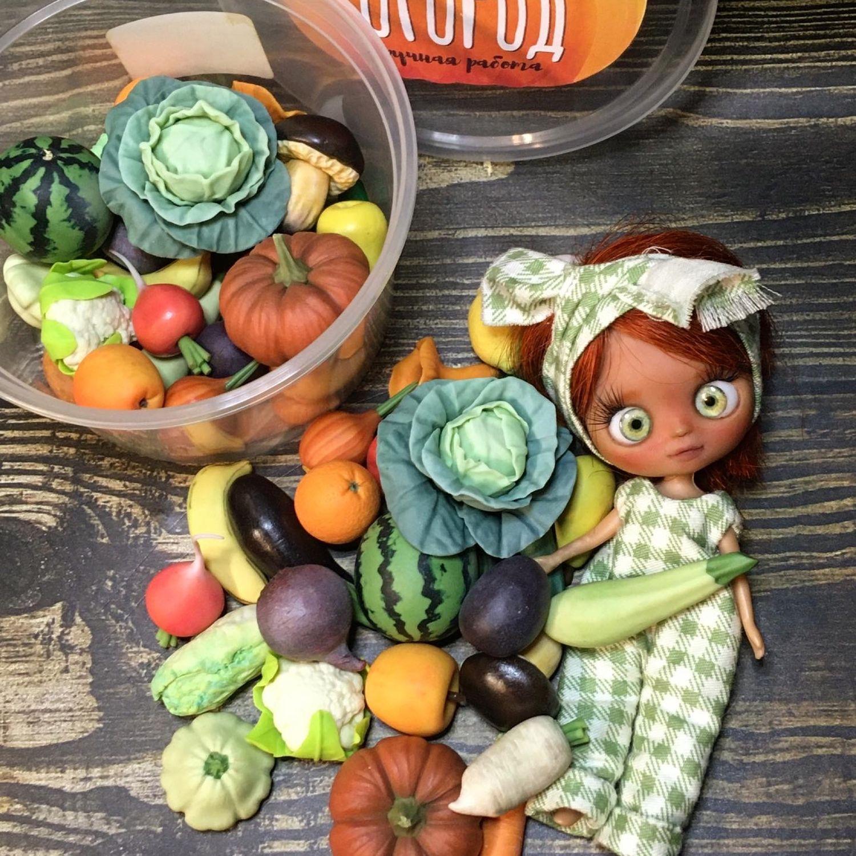 Овощи из полимерной глины, Кукольная еда, Новороссийск,  Фото №1