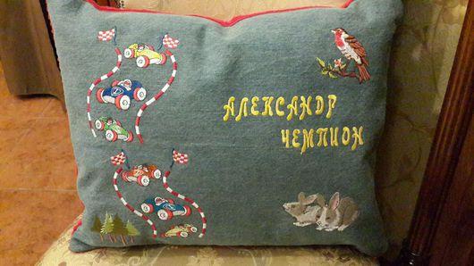 Персональные подарки ручной работы. Ярмарка Мастеров - ручная работа. Купить Подушка с надписью и вышивкой для ребенка. Handmade. Для ребенка