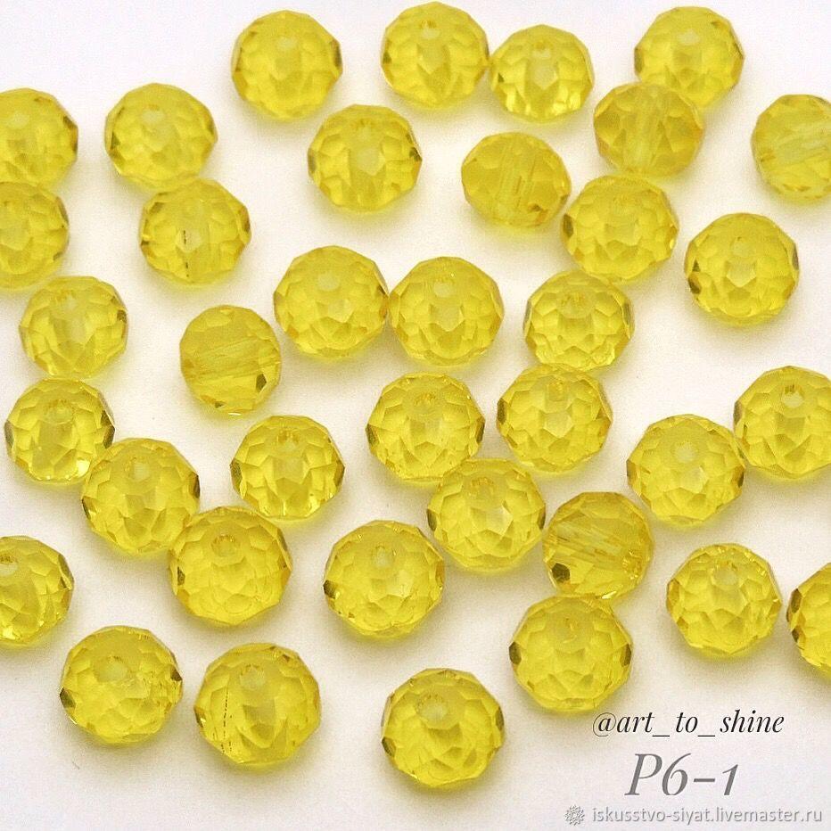 Рондели, 6 мм, yellow (арт. Р6-1), Бусины, Кострома,  Фото №1