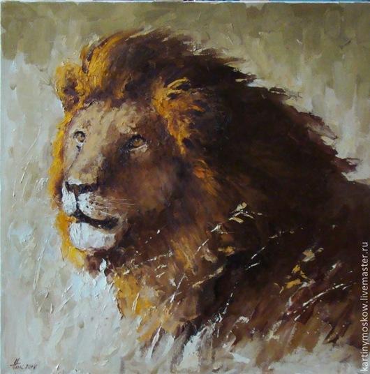 """Животные ручной работы. Ярмарка Мастеров - ручная работа. Купить Картина маслом """"Лев - царь зверей"""" (подарок мужчине на 23 февраля). Handmade."""