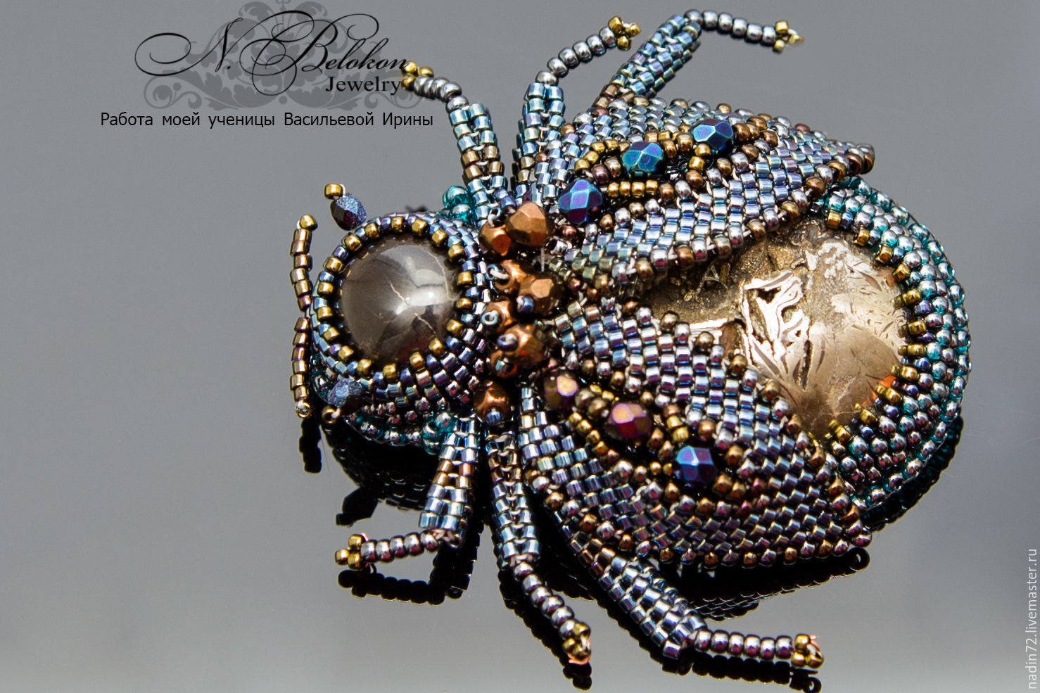 Beetle Beaded Embroidery Appliquebrooch Shop Online On