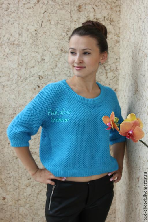 Кофты и свитера ручной работы. Ярмарка Мастеров - ручная работа. Купить Джемпер, мерсеризованный хлопок. Handmade. Голубой, модная одежда