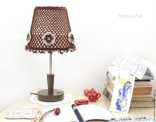 Освещение ручной работы. Ярмарка Мастеров - ручная работа. Купить Вязаный абажур для настольной лампы. Handmade. Коричневый, вязаная лампа