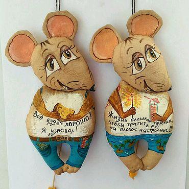 Подарки к праздникам ручной работы. Ярмарка Мастеров - ручная работа Мышка кофейный позитив. Handmade.