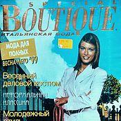 """BOUTIQUE SPECIAL """"Мода для полных"""" Весна-лето'99"""