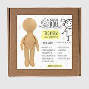 Материалы для творчества handmade. Livemaster - original item Doll body sewing kit. Handmade.