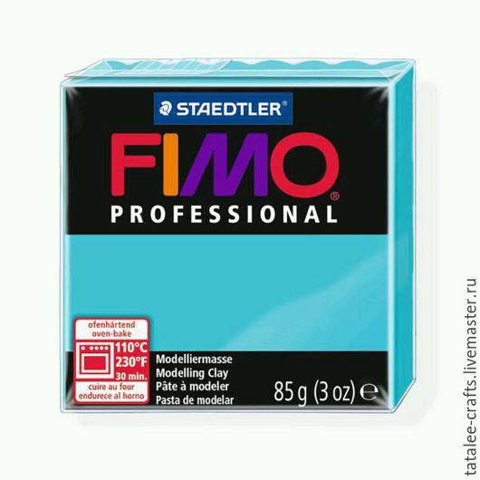 Для украшений ручной работы. Ярмарка Мастеров - ручная работа. Купить Бирюзовый (32) - Fimo Professional. Handmade. Fimo, professional