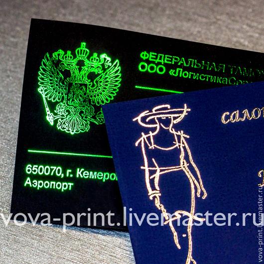 Визитки на тачкавере (Touche Cover) с горячим тиснением золотом, серебром и другими цветами фольги