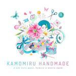 Kamomiru Handmade - Ярмарка Мастеров - ручная работа, handmade
