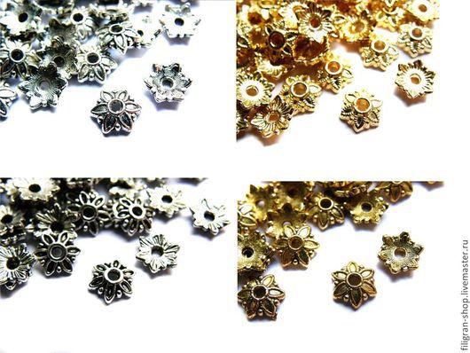 """Для украшений ручной работы. Ярмарка Мастеров - ручная работа. Купить Колпачки для бусин """"Цветок"""" 10 штук, серебро, золото. Handmade."""