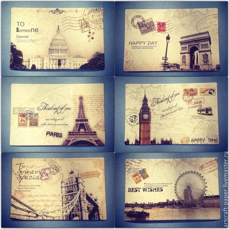 Открытки почтовые с городами 52