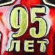 """Миниатюрные модели ручной работы. Плакетка """"95 лет ВЧК, КГБ, ФСБ"""". Мичкас Мич (kreativcompany). Интернет-магазин Ярмарка Мастеров."""