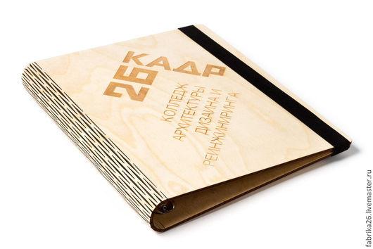 Записные книжки ручной работы. Ярмарка Мастеров - ручная работа. Купить Обложка из дерева. Handmade. Блок для записей, обложка для ежедневника