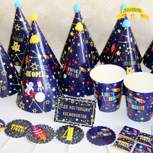 Праздничная атрибутика ручной работы. Ярмарка Мастеров - ручная работа. Купить Набор для дня рождения в стиле космос. Handmade.