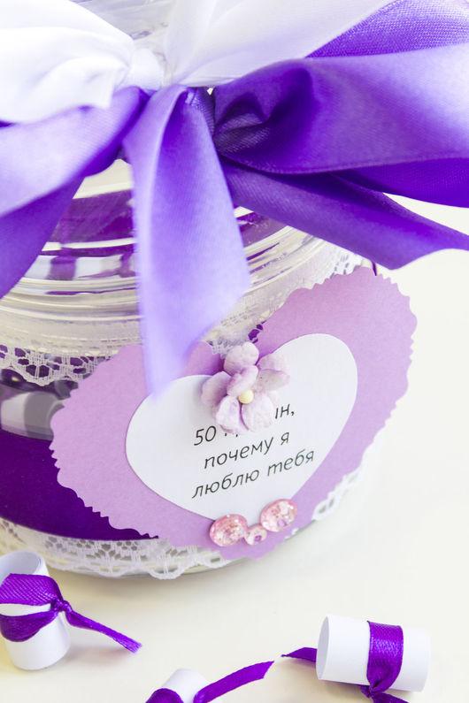 Подарки для влюбленных ручной работы. Ярмарка Мастеров - ручная работа. Купить 50 причин, почему я люблю тебя. Handmade.