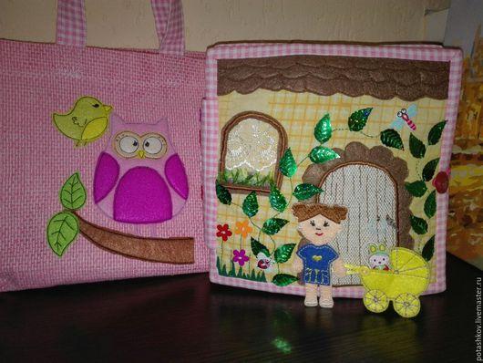Кукольный дом ручной работы. Ярмарка Мастеров - ручная работа. Купить Кукольный домик из фетра c сумочкой. Handmade.