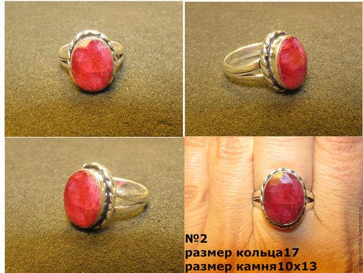 Кольца ручной работы. Ярмарка Мастеров - ручная работа. Купить кольцо с рубином. Handmade. Рубин, бордовый