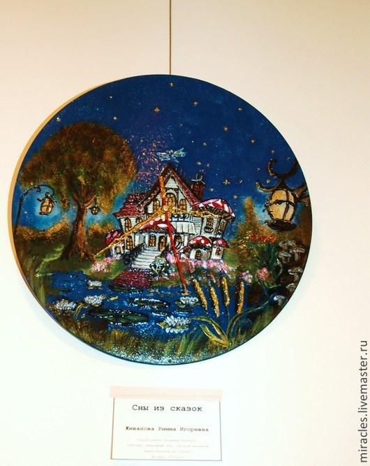 """Часы для дома ручной работы. Ярмарка Мастеров - ручная работа. Купить Часы """"Сны о сказках"""".. Handmade. Эксклюзивный подарок, сказка"""