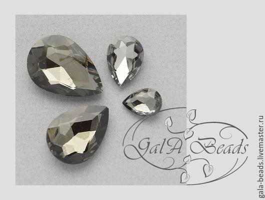 Для украшений ручной работы. Ярмарка Мастеров - ручная работа. Купить Капли - стразы серый черный алмаз ( ассортимент размеров ). Handmade.