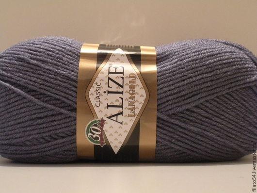 Color 203, цвет серо -голубой, джинсовый