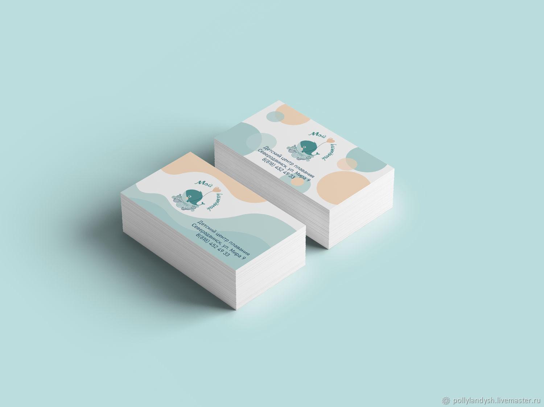 Логотип+визитки, Визитки, Санкт-Петербург,  Фото №1