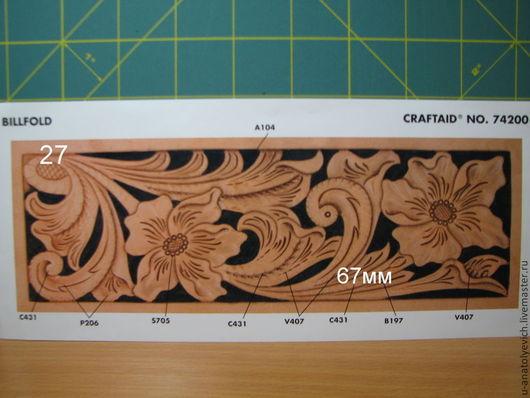 """Другие виды рукоделия ручной работы. Ярмарка Мастеров - ручная работа. Купить Шаблоны для перенесения рисунка на кожу """"Цветы"""". Handmade."""