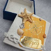 """Упаковочная коробка ручной работы. Ярмарка Мастеров - ручная работа Коробочка для подарка - """"морская"""".. Handmade."""