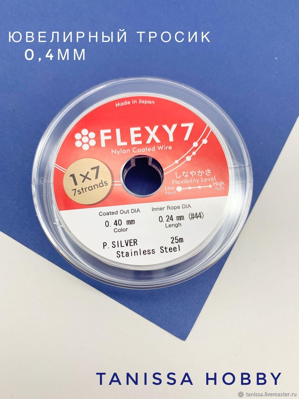 КАТУШКА Ювелирный тросик серебро 0.4мм  (ланка) Flexy 7 Япония, Фурнитура, Санкт-Петербург,  Фото №1