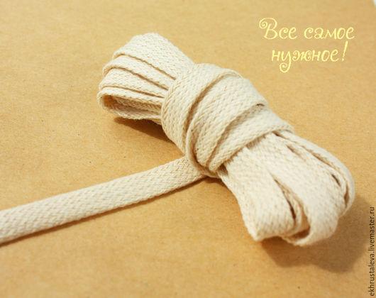 Шитье ручной работы. Ярмарка Мастеров - ручная работа. Купить Шнур плоский, плетеный, 8 мм. Handmade. Бежевый