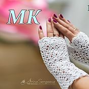 Материалы для творчества handmade. Livemaster - original item MK knitting lace mittens, two master classes in one. Handmade.