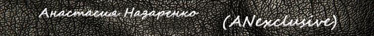 Nazarenko Shoes & Bag (ANexclusive)