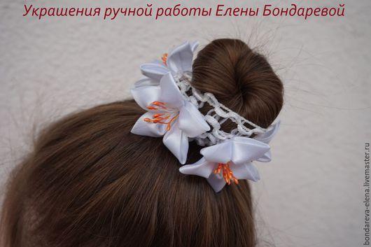 """Заколки ручной работы. Ярмарка Мастеров - ручная работа. Купить Резинка для волос на пучок """"Белые лилии"""". Handmade. Белый"""