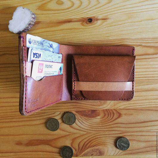 Кошельки и визитницы ручной работы. Ярмарка Мастеров - ручная работа. Купить Надежный бумажник из кожи сделанный вручную, светло-коричневый. Handmade.