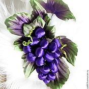 Украшения ручной работы. Ярмарка Мастеров - ручная работа Гроздь спелого винограда. Брошь из шелка. Цветы из шелка.. Handmade.