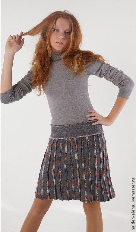 Юбки ручной работы. Ярмарка Мастеров - ручная работа. Купить валяная юбка. Handmade. Серый, женская юбка