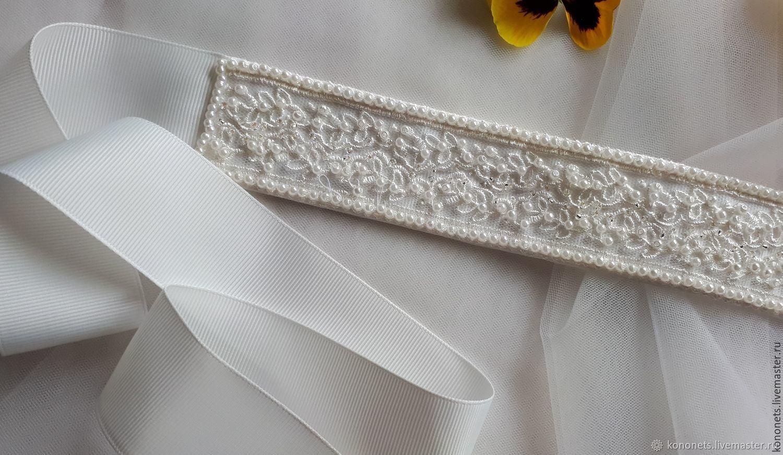 Купить свадебный пояс оптом и в розницу с доставкой
