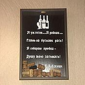 Копилки ручной работы. Ярмарка Мастеров - ручная работа Копилка для винных пробок. Handmade.