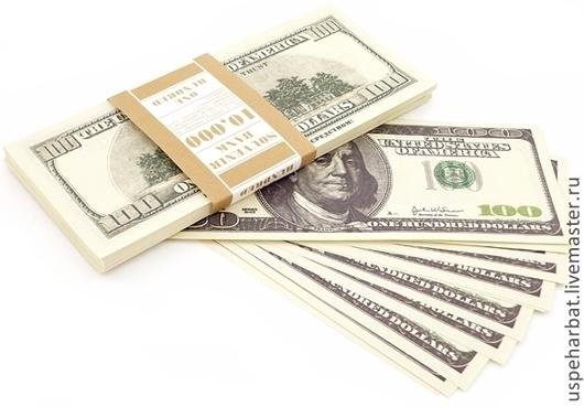 Другие виды рукоделия ручной работы. Ярмарка Мастеров - ручная работа. Купить Деньги муляж, купюры доллары. Handmade. Купюра