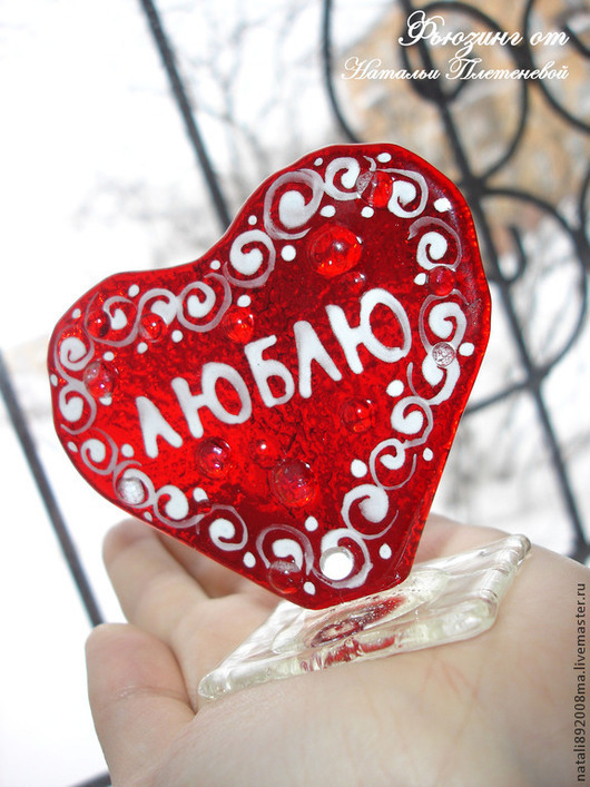 Подарки для влюбленных ручной работы. Ярмарка Мастеров - ручная работа. Купить Валентинка сердце на подставке из стекла. Фьюзинг. Handmade. Фьюзинг